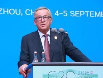 欧委会主席:G20应为钢铁产能过剩找到解决方案