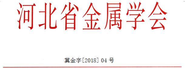 QQ截图20180308102535