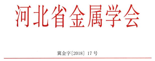 QQ截图20180910153916