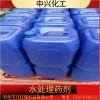 供应锅炉除垢剂、杀菌灭藻剂、缓释阻垢剂、反渗透阻垢剂等药剂
