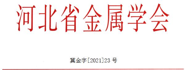 微信截图_20210909093951